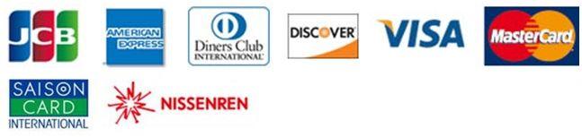 JCB、アメリカン・エキスプレス、ダイナースクラブ、ディスカバー、ビザ、マスター